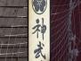 2017 - ShinBuKan Iaido Seminář a Taikai